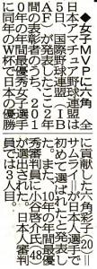 20111206_2301977